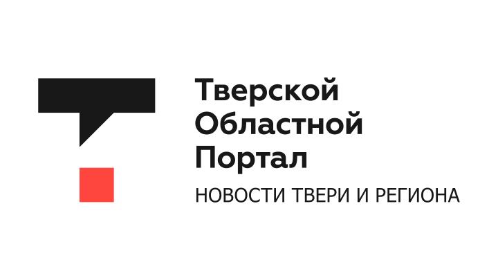 Тверской Областной Портал «ТОП»